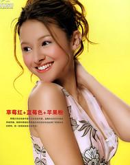 橋本麗香 (3)