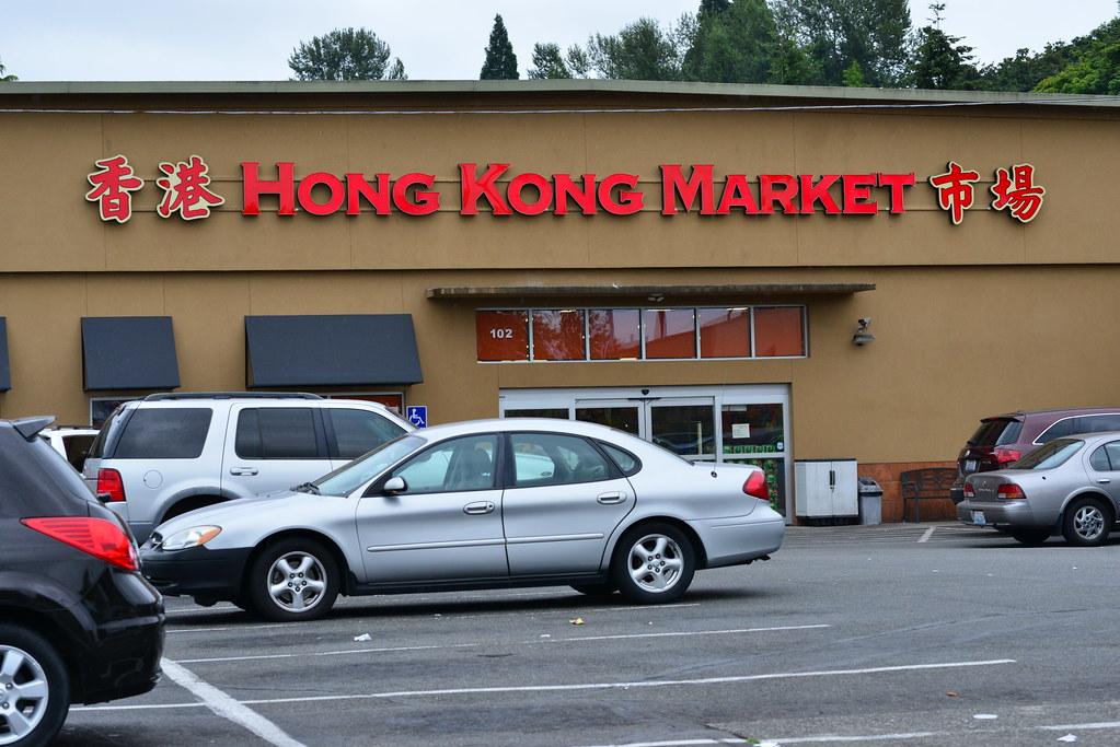 The Worlds Best Photos Of Hong And Kent Flickr Hive Mind - Hong kong market kent