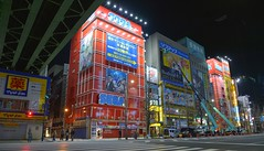 2015331 AM TVViVid2012 (PhotoAkiba) Tags: anime japan tokyo mainstreet   akihabara nightview akiba  electrictown     sofmap     2015