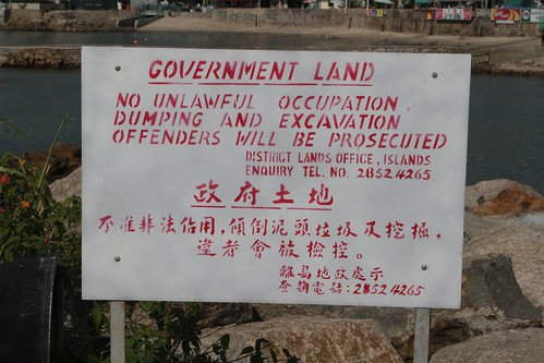 Land Department notice on Lamma Island regarding unlawful occupation of government land