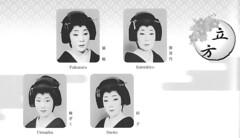 Kitano Odori 2007 012 (cdowney086) Tags: kitanoodori kamishichiken hanayagi    geiko geisha   fukuzuru  katsukiyo  umegiku  naoko