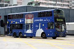 Kowloon Motor Bus AVBWU52 PS9222 (Nippon Paint) (Howard_Pulling) Tags: hongkong december 2016 bus buses howardpulling