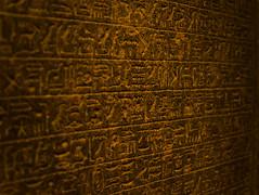 Egyptian Writings (aris.sfakianos) Tags: british museum low light hieroglyphics egyptian ancient marvel nebamun