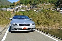 BMW650 Kochi Shimanto