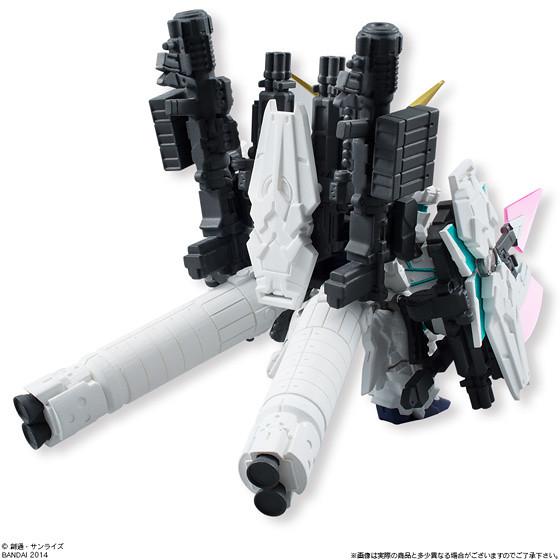 FW GUNDAM CONVERGE EX02 全裝甲型獨角獸鋼彈