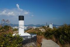 (minghong) Tags: mountain others hiking footpath landsd traversestation