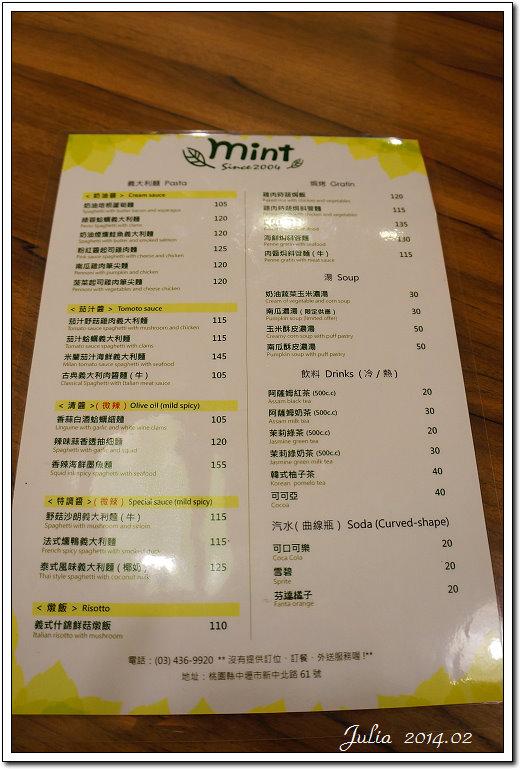 mint~ (3)