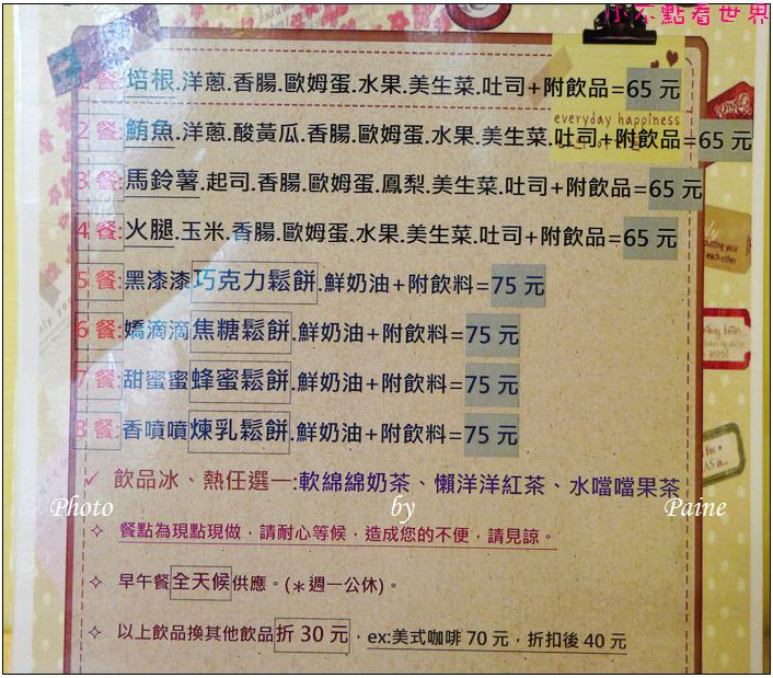 平鎮理性與感性咖啡館 (1).JPG