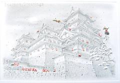 Christmas Card in Japan (FromJapanWithLove Japanese Kawaii Stationery) Tags: santa christmas cute japan card kawaii greeting stationary