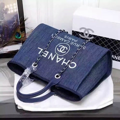 Chanel-Deauville-tote-Treschicshop (6) (TresChicShop.com) Tags: chanel tote handbag