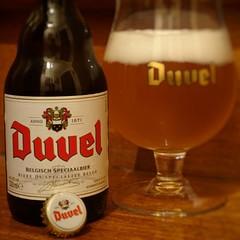 #beergeek #sony #beergram #rx100m3 #beer #beeraddict (The Beer Monk & Railway Addict) Tags: instagramapp square squareformat iphoneography uploaded:by=instagram beer birra cerveza bier bire rx100m3 sony bokeh alcohol