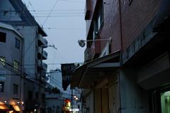 Otsunaka Street - Kobe : The Twilight Zone (miho's dad) Tags: kobe kodaksupergold400 bessar2a canon1450