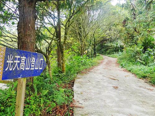 向天湖光天高山 (31).jpg