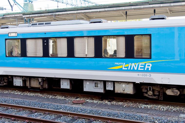 20131018日本行第二天-281