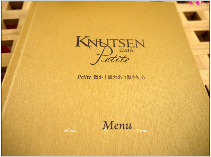 台北KNUTSEN CAFE (12).jpg