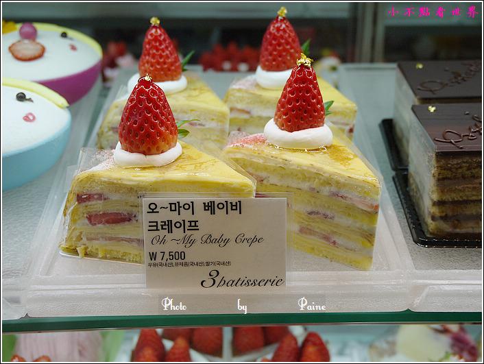 漢江鎮站passion 5甜點店 (26).JPG