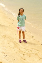 IMG_9576 (Edgedale) Tags: beach downtowneast elijah event family fast myfirstskool pasirris