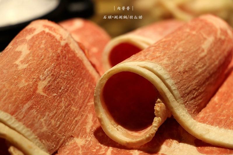 肉普普石頭涮涮鍋松山五分埔美食44