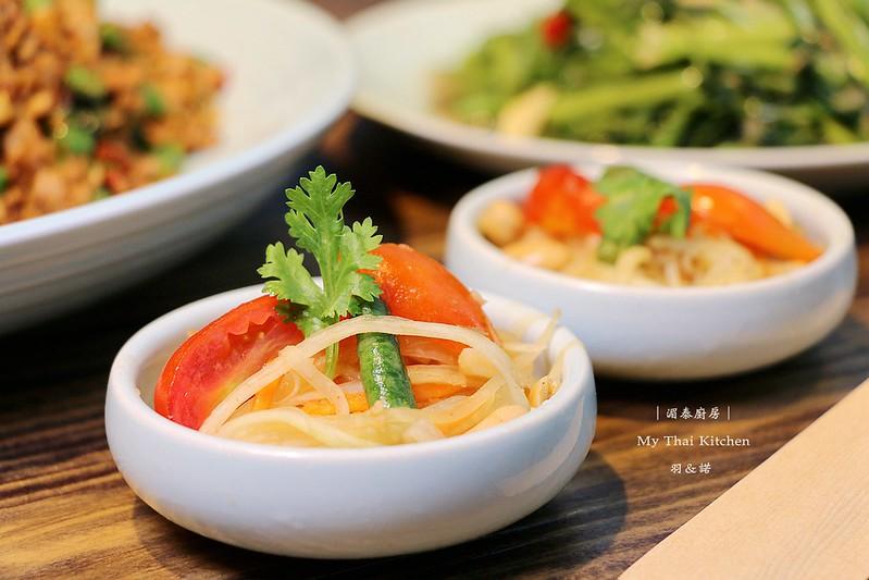 湄泰廚房 My Thai Kitchen中山捷運站美食092