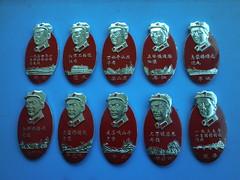 From October 1934 to October 1935, the Red Army Long March   1934年10月至1935年10月的红军长征 (Spring Land (大地春)) Tags: china badge mao zedong 中国 人 套章 徽章 文化大革命 毛主席 毛泽东 毛泽东像章 社会主义