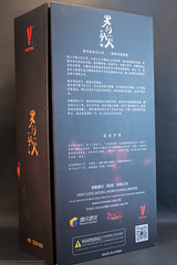 Verycool Raksa - Outer Box (edwicks_toybox) Tags: 16scale asuraonline femaleactionfigure mage magicuser phicen raksa seamlessbody tencent verycool