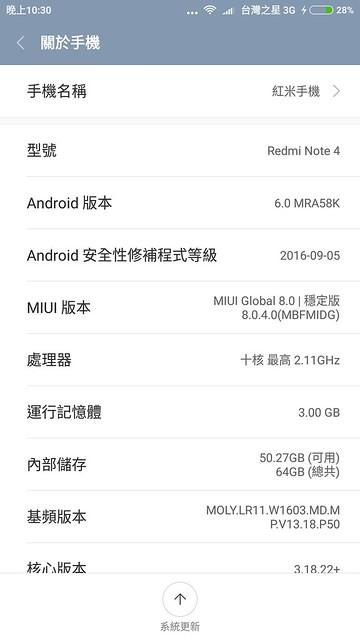Screenshot_2016-11-12-22-30-22-153_com.android.settings
