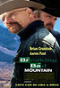 Breaking Bad Mountain (Doxieone) Tags: show walter mountain photoshop jesse poster tv satire bad breaking brokeback breakingbad goodbyebreakingbad breakingsad