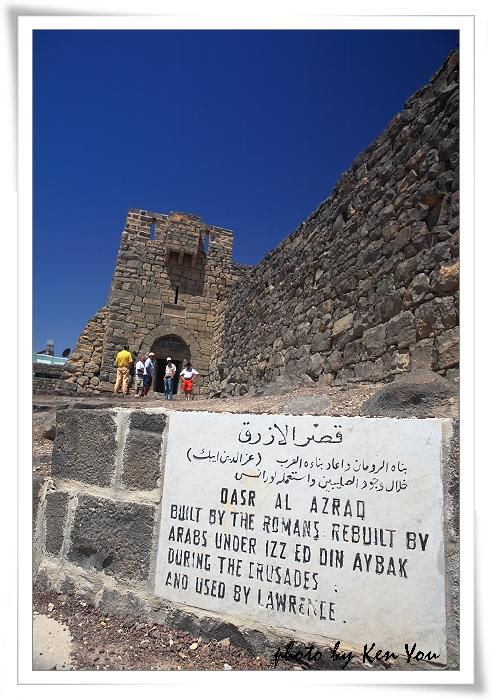 o1499676463_day5_4_庫賽爾阿薩拉城堡_01