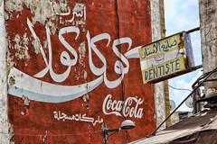 Casablanca (Buckwitts) Tags: morocco casablanca