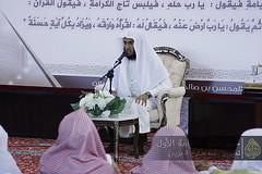 46 (Abdulbari Al-Muzaini) Tags: