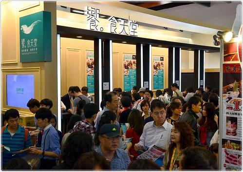2014旅展_041.jpg