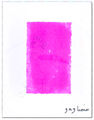 From Picasso Gaglione (tofuart) Tags: pink pinkweek mailart postcard postal art