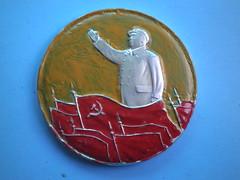 Chairman Mao waved me forward  毛主席挥手我前进 (Spring Land (大地春)) Tags: badge china mao zedong 中国 亚洲 人 徽章 文化大革命 毛主席 毛泽东 毛泽东像章 社会主义