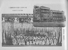 Kamogawa Odori 1941 009 (cdowney086) Tags: kamogawaodori pontocho onoe vintage 1940s    geiko geisha