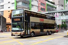 Kowloon Motor Bus AMNF7 UL723 (Howard_Pulling) Tags: hongkong december 2016 bus buses howardpulling