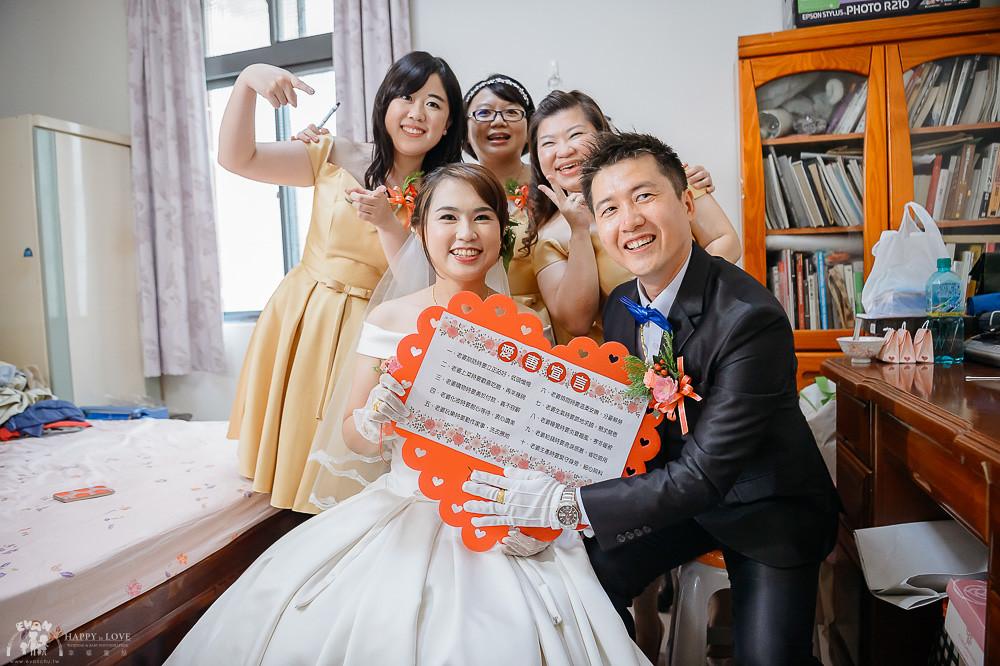 婚攝-婚禮記錄_0043