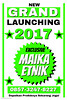 Launching Tas Maika Etnik 2017 (massulthon) Tags: harga tas maika 2017 etnik katalog launching makara murah