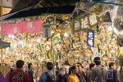 Tori no Ichi Fair (Yoshikazu TAKADA) Tags: japan tokyo asakusa taitoku torinoichi kumade d7100 ohtorishrine sigma1750mmf28
