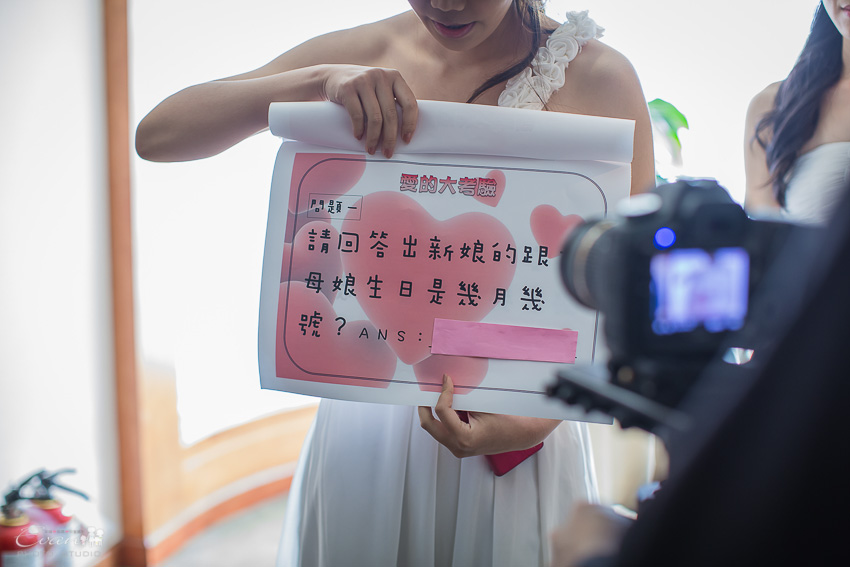 麗明&樹達 婚禮喜宴_49
