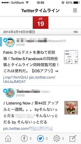 13.Fatric_beginning_tw_timeline