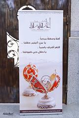 1 (Abdulbari Al-Muzaini) Tags:
