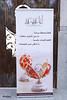 1 (Abdulbari Al-Muzaini) Tags: كريم قرآن جامع شيخ تصوير السعودية البرنامج حفل حلة البكيرية القصيم المزيني حلقات المميز تغطية الكرامة تغطيات النملة عبدالباري
