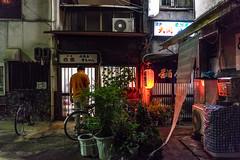 Horita_16 (Sakak_Flickr) Tags: night nagoya horita mizuhoku