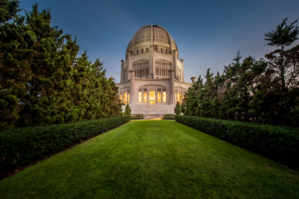 Yet another shot of Baha'i Temple, this one is from the perfectly manicured green lawn.