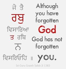 ਜੇ ਤੈ ਰਬ ਵਿਸਰਿਆ (DaasHarjitSingh) Tags: srigurugranthsahibji sggs sikh sikhism singh satnaam waheguru baba farid ji gurbani guru granth