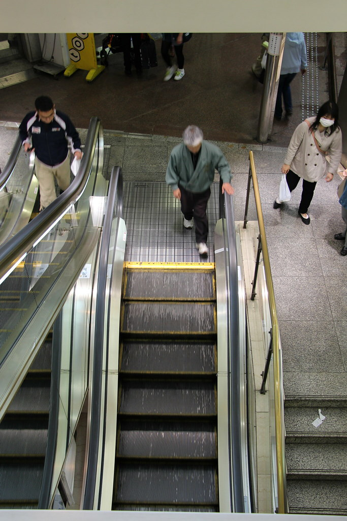 Smallest escalator