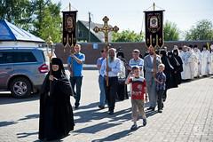 22  2013,       -   (spbda) Tags: music art church choir christ russia prayer jesus chapel icon christian exams saintpetersburg academy seminary orthodox bishop spb spbda spbpda