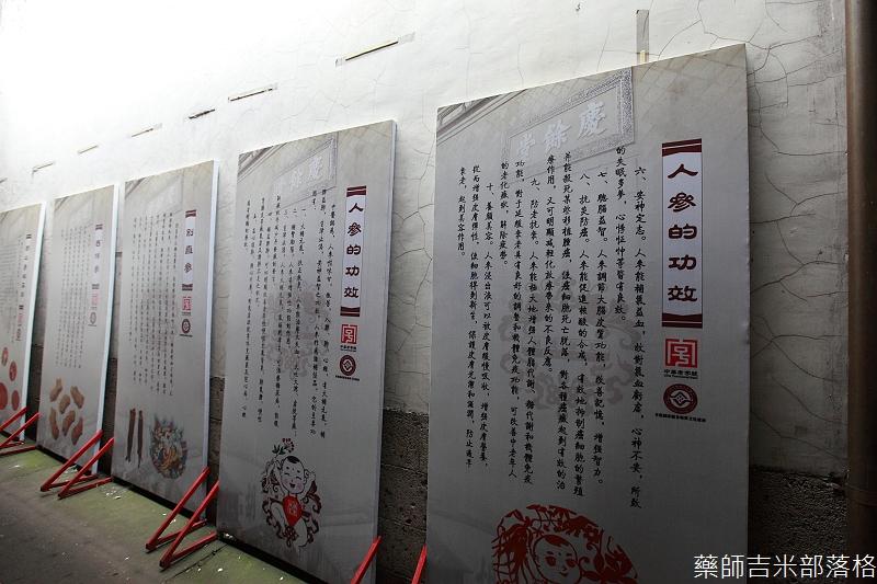 hangzhou_02_090