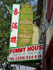 Yummy House, Idaho Falls, ID (Robby Virus) Tags: windows food house sign asian restaurant yummy neon doors chinese front idaho idahofalls