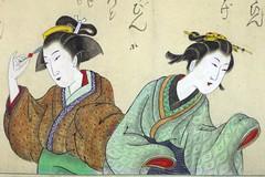 SDIM1369 - 2 (AkinoSasafune) Tags: woman japan  ornamental hairstyle edo hairpin